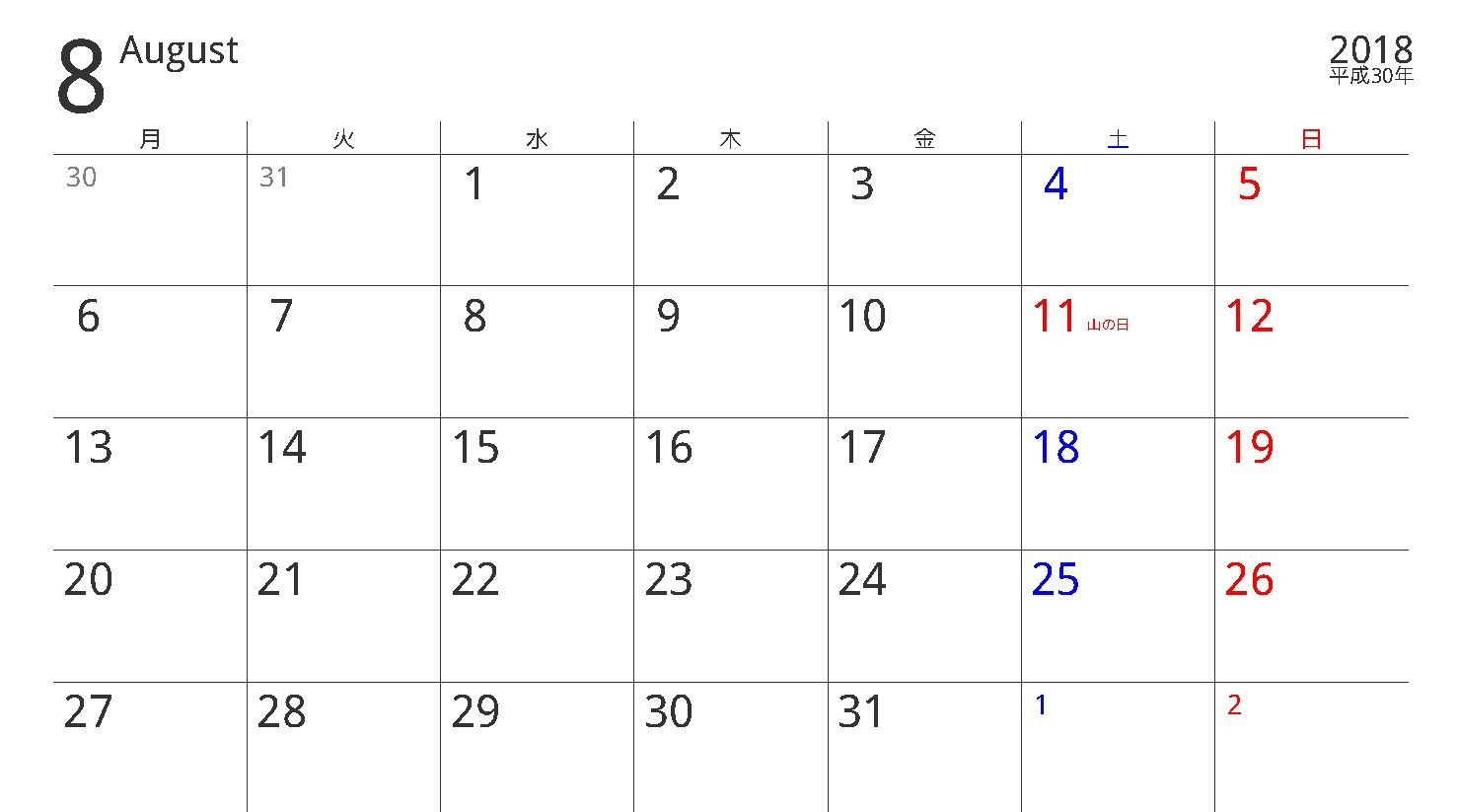 2018年お盆カレンダー