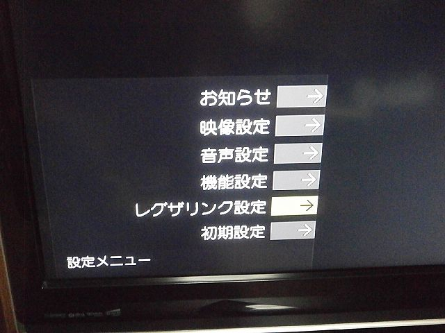 外付けHDD19