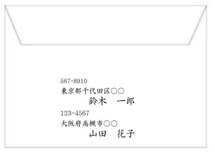 結婚式 招待状05