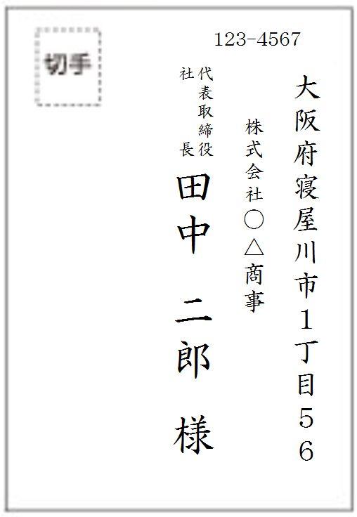結婚式 招待状13