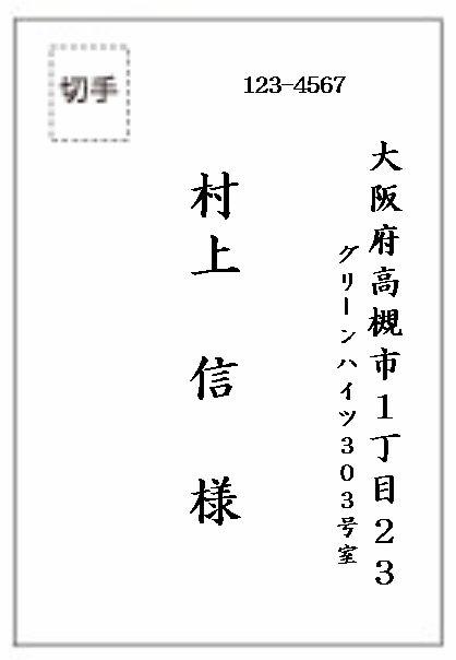 結婚式 招待状06