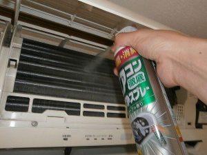 エアコン 掃除 スプレー12