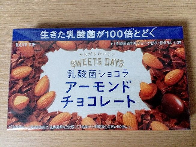 乳酸菌ショコラ01