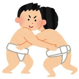 相撲03前相撲