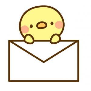 メール01