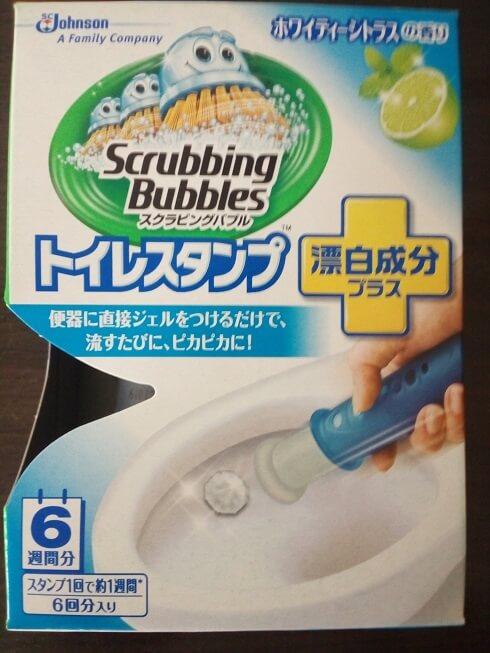スクラビングバブル01